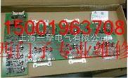 上海维修590直流调速器三相故障