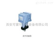 调速器油罐压力开关PSP13-05-MC双值输出型