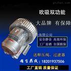 YX-81D-2 5.5KW涡流鼓风机用增氧风机