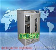 ZHWY-1102C|2102C双层小容量振荡培养箱使用方式
