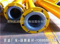 57-820钢衬塑复合管,电厂衬塑管