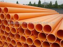 110-315mpp电缆保护管厂家
