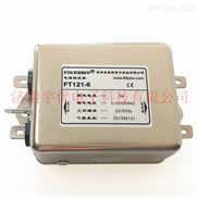 菲奥特电源滤波器FT121-6 原装正品现货