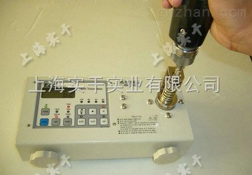 电动起子扭力校准仪带USB接口