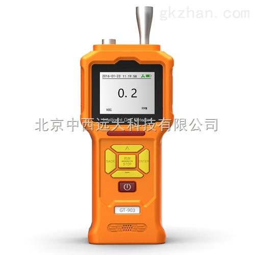 二硫化碳检测仪(电化学)