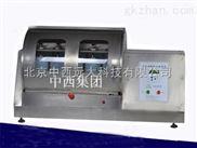 翻转式振荡器 型号:YL10-YKZ-06