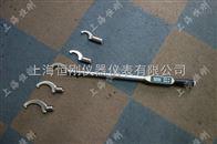 月牙扳手200-220N.m,月牙扭力扳手带数显的
