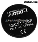 IQC21-50P倍加福P+F射频识别系统读写头电子标签传感器