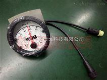 民用电容式液位指示器 型号:LS15-MYQ-2