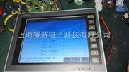 海泰克专业触摸屏维修PWS3261-TFT