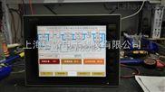 海泰克专业触摸屏维修PWS3260-FTN