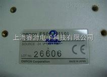 欧姆龙触摸屏维修NS8-TV00B-V