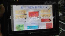 上海威纶触摸屏维修MT510LV4