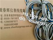 CD-21-T,VB-Z9500-2-1-2,ZHJ-230MV/MM/S