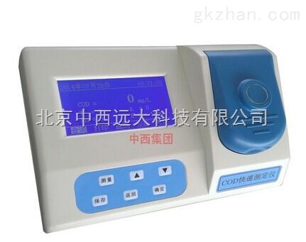COD快速测定仪 型号:QHK-HX-TC200