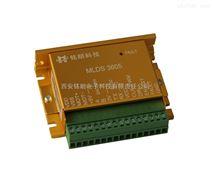 供应铭朗科技MLDS3605超小型直流伺服驱动器