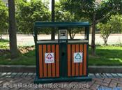 优质钢木果皮箱HS-330分类果皮箱环保垃圾箱垃圾箱厂家垃圾箱生产厂家