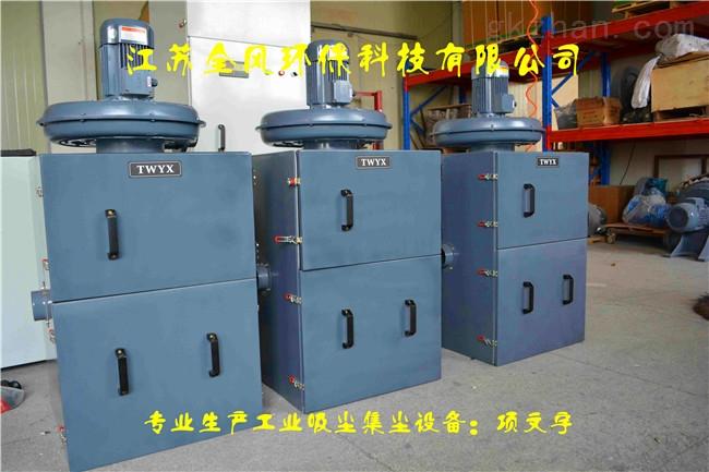 台式砂轮机吸尘器