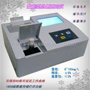智能型总氮测定仪 价格优惠 质量保证 广州尚清环保
