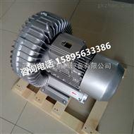 7500W漩渦風機7.5KW380V旋渦式氣泵