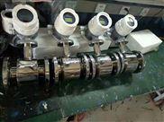 广州耐腐蚀污水化工液体流量计厂家