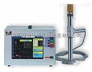 电脑碳硅分析仪,铸铁铁水碳硅分析仪