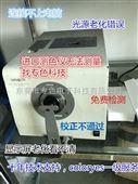 维修保养cr-5日本美能达色差仪cr5找专色科技