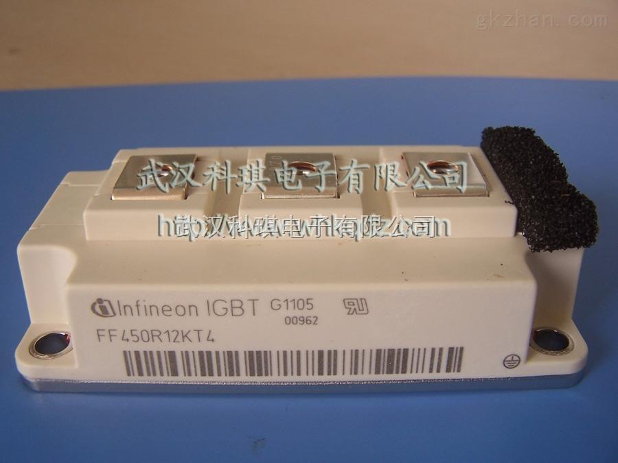 供应德国英飞凌原厂igbt模块ff400r12kt3