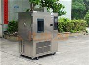 R-WPTH-深圳大型恒温恒湿试验箱厂家直销,免费送货上门并安装