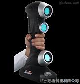 手持式三维扫描仪