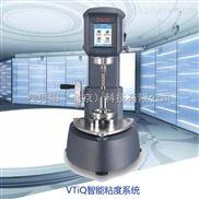 VTIQ-Haake VT IQ AIR