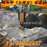 洞采岩石分裂机图片