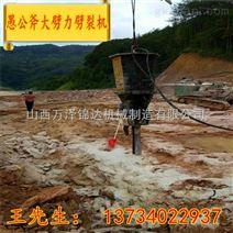矿洞掘进石头分裂劈裂开采的设备哪有卖