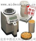 高频电容式谷物水分测量仪(日本) 型号:SJ96-PM8188A