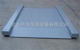镇江2吨超低台面电子地磅厂家