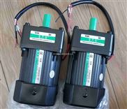 4IK25GN-C/4GN20K-S.T.S电机有限公司4IK25GN-C/4GN20K