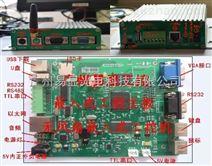 嵌入式电脑,工业平板电脑