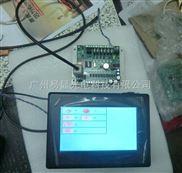 串口屏(工业触摸屏)组态软件MODBUS RTU协议+多台51单片机多机串口通信程序源码
