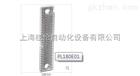 反射器PL180E01訂貨號: 1013289接頭德國《SICK施克》,現貨超低價-首選桂倫