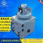 YX-2200S铝屑回收磨床集尘机