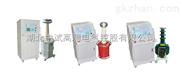 高压试验设备价格