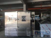 高低温循环实验箱/低温试验箱厂家