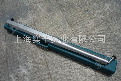 3000-6000N.m单向紧固预置式力矩扳手