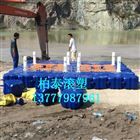 浮动塑料浮台 全新聚乙烯浮桥施工生产