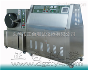 高温高压加速寿命测试机/高温高压加速老化试验箱