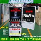 YX-2200S气缸式工业集尘机
