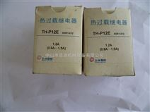 台湾`EXLITE`电流控制器 LP-24V-50-U