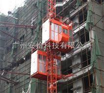 工地项目升降机安全操作实时监控系统设备安装厂家