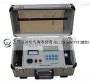 RD500动平衡测试仪使用方法