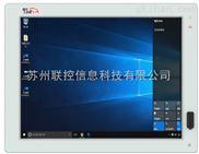 顺牛15寸工业平板电脑ITC-1507高性能支持I3/I5/I7处理器6串口双网口